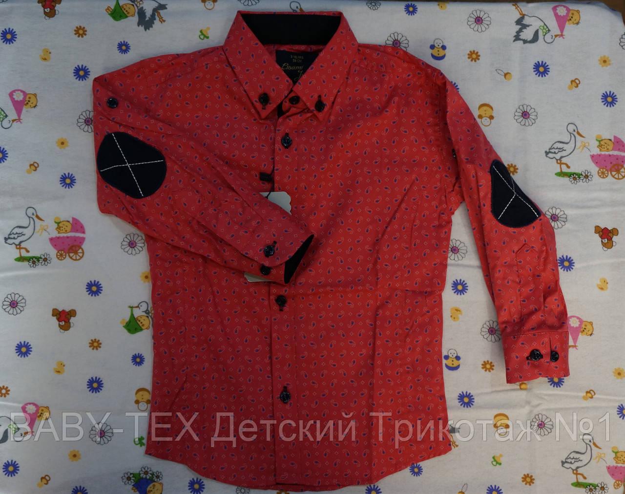 Рубашка опт детская 1-6 лет