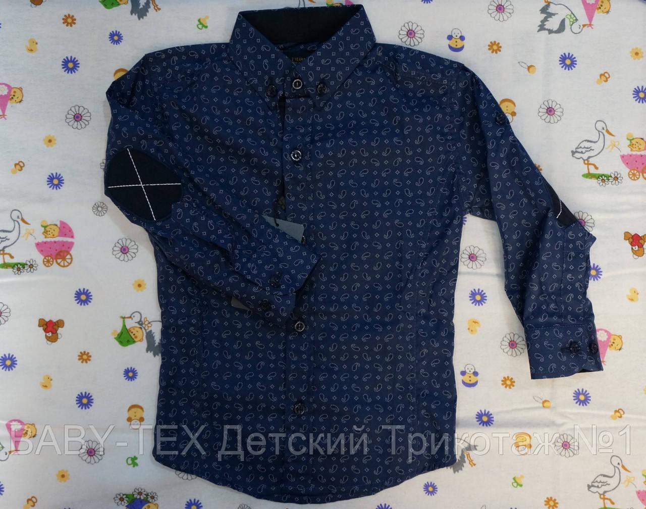 Сорочка Дитяча 1-6 років
