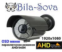 Видеокамера цветная TS-AHD6812VF, всепогодная, 1920x1080 (2 Mpx), ИК до 40м, f=2.8-12мм, OSD меню, Tesla