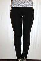 Модные женские лосины Amn. Хит!
