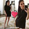 Короткое платье с вырезом на груди