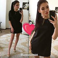 Короткое платье с вырезом на груди, фото 1