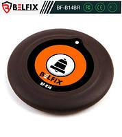 Кнопка вызова официанта и персонала BELFIX-B14BR