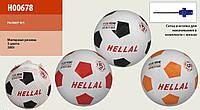 Мяч резиновый футбол 00678 H