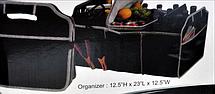 Органайзер для автомобиля Car Boot Organiser, фото 2
