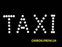 LED табличка  ТАКСИ V1 подсветка TAXI