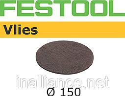 Шлифовальный материал STF D150 мм, SF 800 (скотч брайт) VL/10, Festool 201128