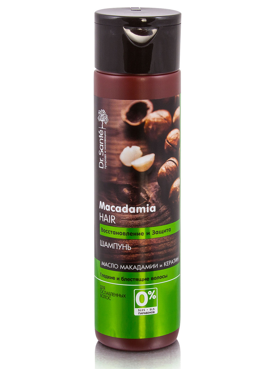 """Шампунь для волос """"Восстановление и Защита"""" с маслом макадамии и кератином Dr. Sante Macadamia Hair, 250 мл."""