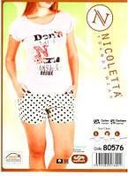 Пижама женская футболка шортики Турция для дома