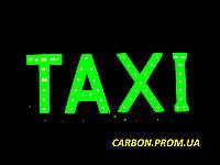 LED табличка ТАКСИ V3 подсветка TAXI