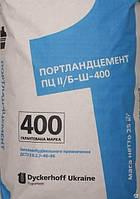 Цемент м400,м500