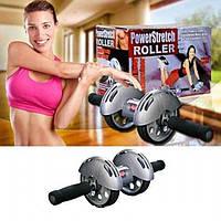 Колесо для пресса Power Stretch Roller - домашний тренажер