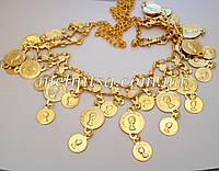 Пояс с монетками, золото