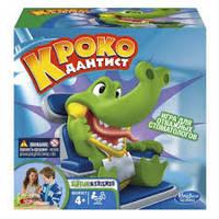 """Настольная игра """"Крокодильчик Дантист"""" от 2 до 4 человек. Hasbro"""