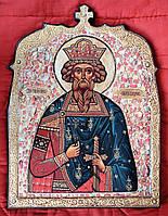 Святой Равноапостольный Князь Владимир, фото 1