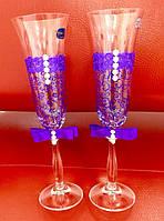 Бокалы свадебные фиолетовые