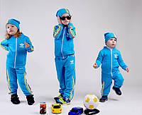 """Голубой спортивный детский костюм тройка """"Аdidas"""" Арт-5012/44"""