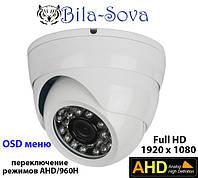 Видеокамера цветная TS-AHD1536F, купольная, 1920x1080, ИК до 25м, f=3,6мм, OSD меню, Tesla