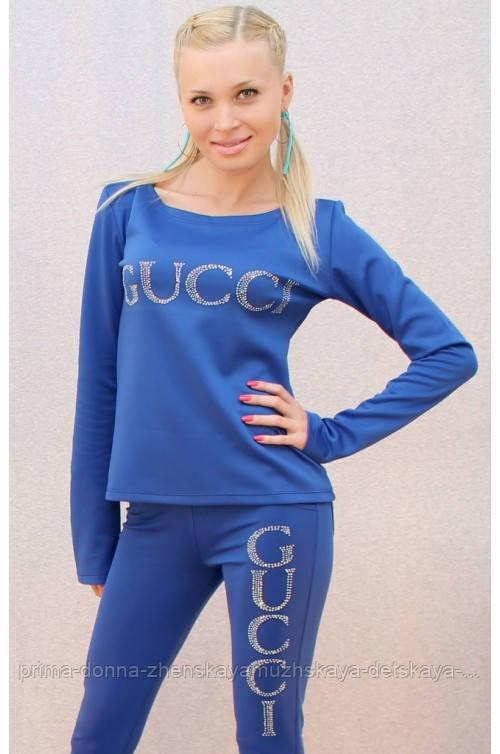 Женский брючный костюм со стразами gucci синий