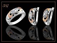 Арт 587 Комплект серебряный женский с золотом и фианитами