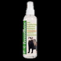 8in1 FerretSheen 2in1 Deodorizing WATERLESS SHAMPOO Дезодорирующий безводный шампунь для хорьков