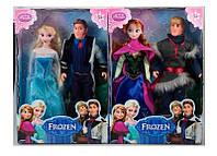 Кукла Frozen ZT 8878