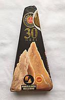 Пармезан 30 мес. Parmigiano Reggiano 245 гр