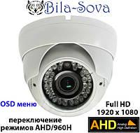 Видеокамера цветная TS-AHD5812VF, купольная, 1920x1080, ИК до 35м, f=2,8-12мм., OSD меню, Tesla