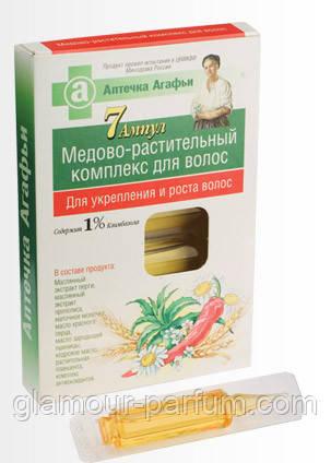 schw бонакур hair activator сыворотка активирующий рост волос 7 10мл