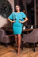 Платье женское голубое с вырезом на спине ВВ/-46
