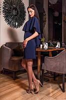 Платье женское синие с вырезом на спине ВВ/-46