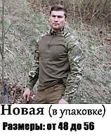 Рубашка армии Великобритании тактическая UBACS MTP мультикам. Новая. Оригинал., фото 1