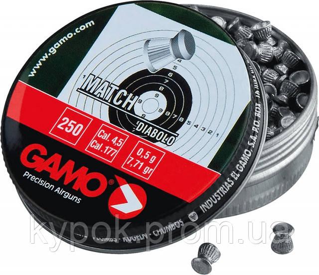Gamo GAMO Match (500 шт)