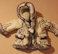 Шуба дитяча з натуральної  овечої шерсті