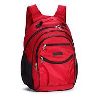 Школьный ортопедический рюкзак темно-красный, фото 1