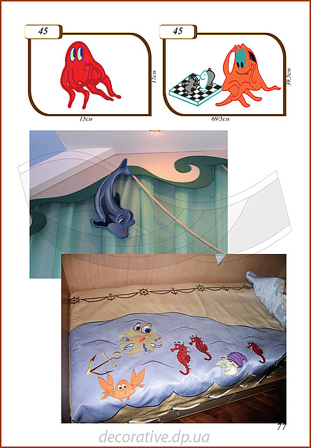 Готовые вышивки и аппликации для Детских