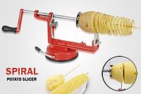 Универсальная машинка для чистки и нарезки овощей и фруктов Spiral Potato Chips, фото 1