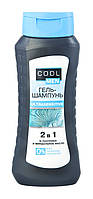 Гель-шампунь Cool Men Ultra Sensitive 2 в 1 D-пантенол и миндальное масло - 400 мл.