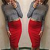 Костюм юбка-карандаш+укороченная кофточка, фото 7