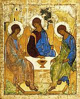 Икона Святая Троица (автор Андрей Рублев) 51*40 см, фото 1