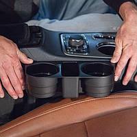Автомобильный органайзер, подставка для стаканов Car Valet