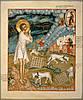 Икона Святой Артемий Веркольский