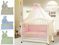 Комплект детского постельного белья для новорожденных Морковка
