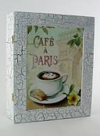"""Настенная ключница  21*26 см. Белая """"Кофе в Париже"""""""