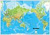 Физическая карта мира 100х141 см