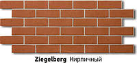 Фасадные панели DOCKE— серия «BERG» гора