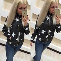 Женская куртка ветровка звезды