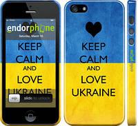 "Чехол на iPhone 5 Keep calm and love Ukraine ""883c-18"""