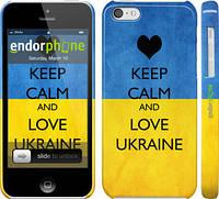 """Чехол на iPhone 5c Keep calm and love Ukraine """"883c-23"""""""
