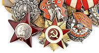 Ордена, награды, медали. Продать орден дорого.